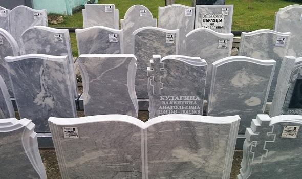 Купить памятник из бетона в крыму цементный раствор для плитки на печку
